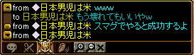RedStone 12.06.28[00]