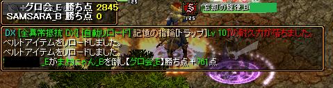 RedStone 12.06.24[15]