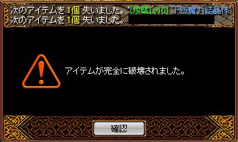 RedStone 12.06.30[09]