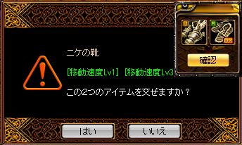 RedStone 12.06.30[03]