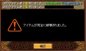 RedStone 12.06.30[01]