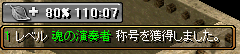 RedStone 12.07.25[06]
