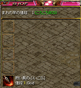 RedStone 12.07.25[021]