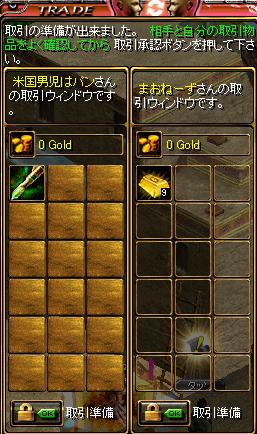 RedStone 12.07.31[00]