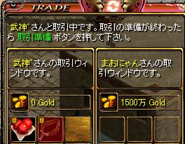 RedStone 12.07.29[00]