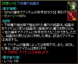 RedStone 12.07.31[02]