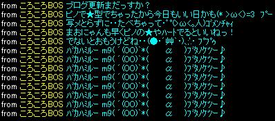 RedStone 12.08.27[00]