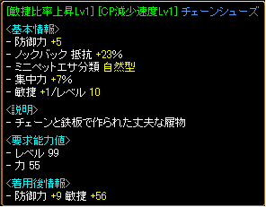 RedStone 12.09.14[01]