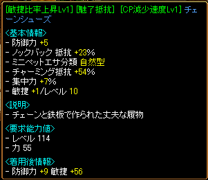 RedStone 12.09.14[00]