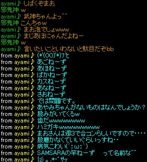 RedStone 12.09.11[01]