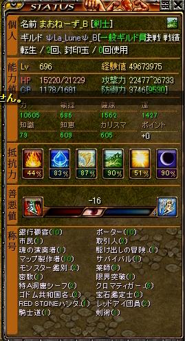 RedStone 12.09.02[03]
