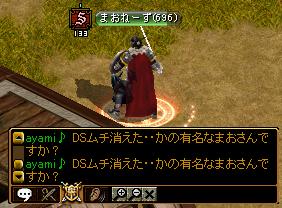 RedStone 12.09.19[09]
