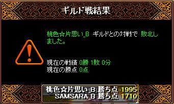 RedStone 12.09.23[09]
