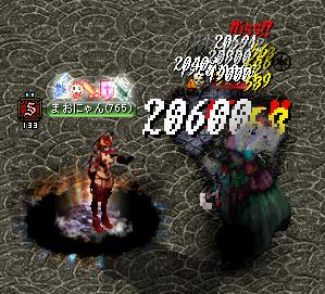 RedStone 12.09.23[02]