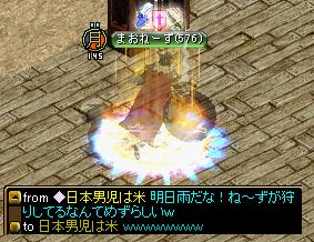 RedStone 12.09.26[01]