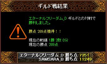 RedStone 12.09.25[09]