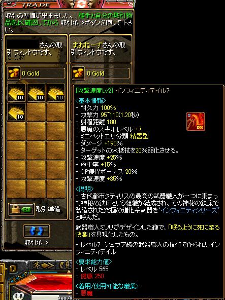 RedStone 12.10.22[06]