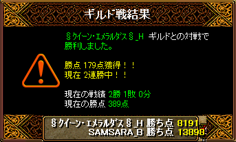 RedStone 12.10.22[11]
