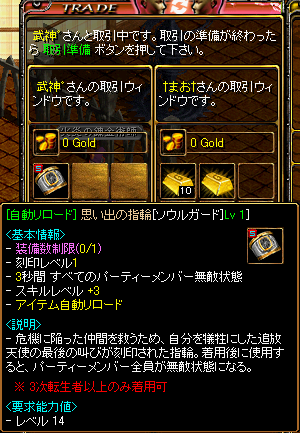 RedStone 12.10.23[02]