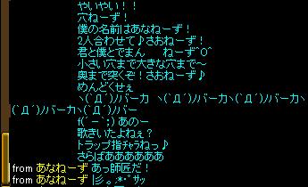 RedStone 12.10.25[01]