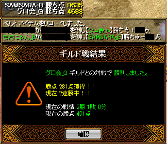 RedStone 12.11.05[01]