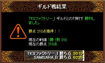 RedStone 12.11.04[05]