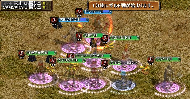 RedStone 12.11.12[00]