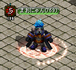 RedStone 12.11.28[00]
