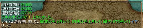 RedStone 12.11.24[01]