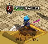 RedStone 12.11.11[03]