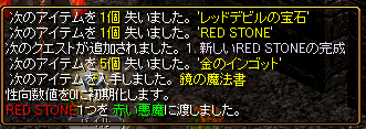 RedStone 12.11.30[01]