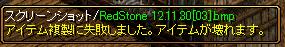 RedStone 12.11.30[04]