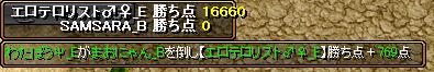 RedStone 12.12.02[11]