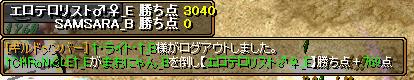 RedStone 12.12.02[08]
