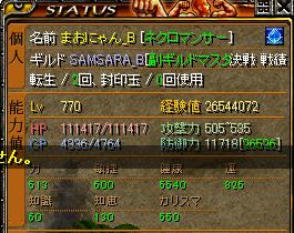RedStone 12.12.10[05]