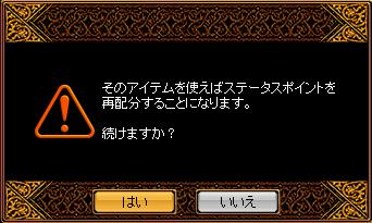 RedStone 12.12.10[01]