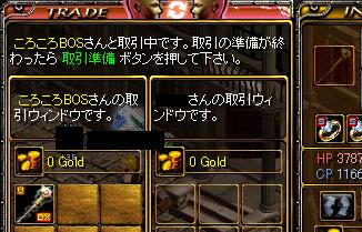 RedStone 12.12.21[00]