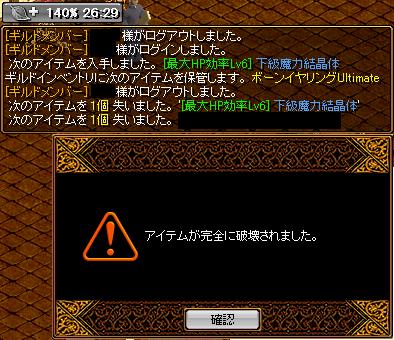 RedStone 12.12.18[01]