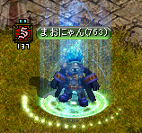 RedStone 13.01.13[07]