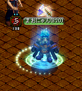 RedStone 13.01.14[00]