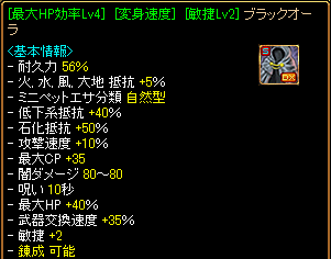 RedStone 13.02.20[04]