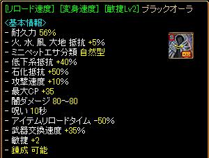 RedStone 13.02.20[01]