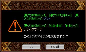 RedStone 13.02.22[02]