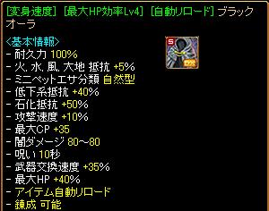RedStone 13.02.22[01]