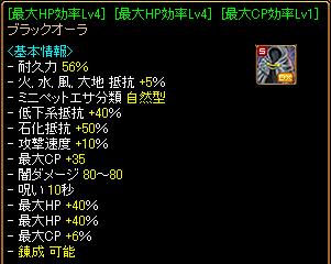 RedStone 13.02.22[03]