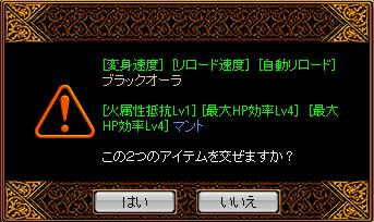 RedStone 13.02.22[00]