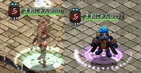 RedStone 13.03.30[00]
