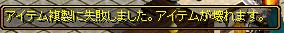 RedStone 13.04.15[00]