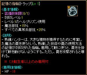 RedStone 13.04.09[00]