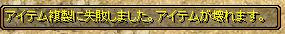 RedStone 13.05.26[01]